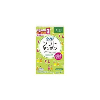 「ユニ・チャーム」  ソフィ コンパクトタンポン スーパー 9コ入 (一般医療機器) 「衛生用品」