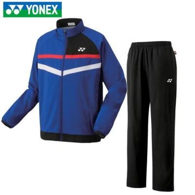 ヨネックス YONEX 上下セット 裏地付ウインドウォーマーシャツ・パンツ 70062 80062 テニス ウエア 特価