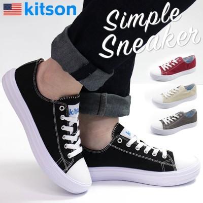スニーカー レディース 靴 黒 ブラック ベージュ クッション シンプル Kitson KS-237