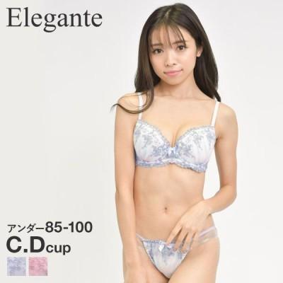 エレガント Elegante アンティークレース ぼかし ブラジャー ショーツ セット 大きいサイズ グラマー CD