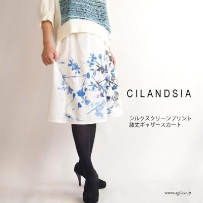 CILANDSIA チランドシア ひざ下ギャザースカート シルクスクリーンプリント ホワイト系 レディース SALE セール