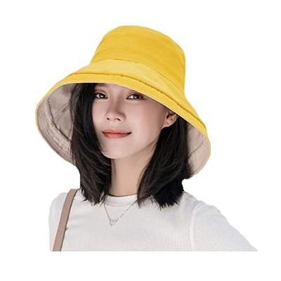 Hisitosa UVカット帽子 レディース 紫外線対策 ハット 熱中症予防 つば広 ワイヤーを加える 取り外すあご紐 サイズ調節可 ぼうし夏季 日よ