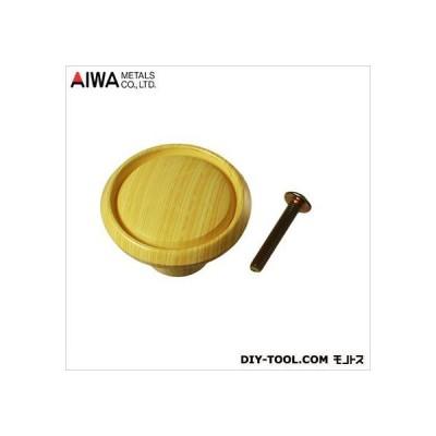 アイワ金属(AIWA) PC木目ツマミ丸 白木 40mm AP-264W 0