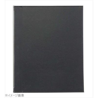 えいむ ホック式合皮メニューブック HB−601 ブラック