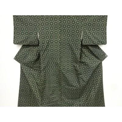 宗sou 菱に抽象模様織り出し西陣伝承紬着物アンサンブル【リサイクル】【着】