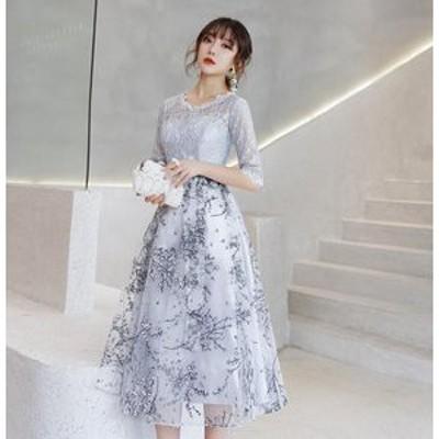 あす楽 即納 パーティードレス ミモレ丈 結婚式ドレス お呼ばれドレス ワンピース 二次会ドレス ゲストドレス 袖あり 発表会 着痩せ ウェ