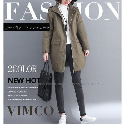 トレンチコートレディースコート春コートゆったりアウター20代30代40代ファッションフード付きカジュアルトップス