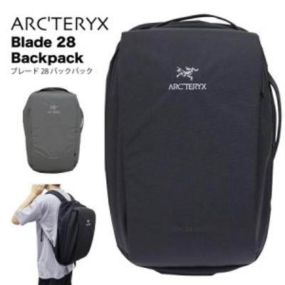 ★送料無料★ Arcteryx Blade 28 Backpack アークテリクス ブレード28 バックパック 28L 2018 S/S 並行輸入品