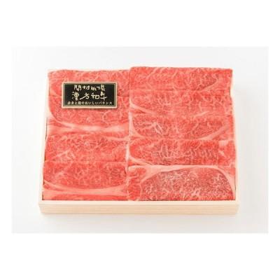 漢方和牛カタロース すき焼き・しゃぶしゃぶ用500g【産直】