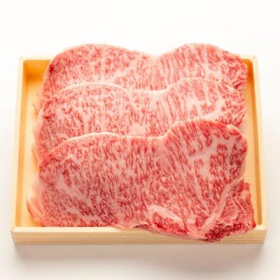 [エムツー]宮崎牛サーロインステーキ3枚 精肉