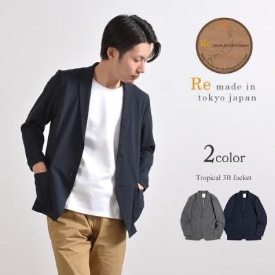 RE MADE IN TOKYO JAPAN(アールイー) トロピカル 3ボタン ジャケット / テーラードジャケット / メンズ / 日本製
