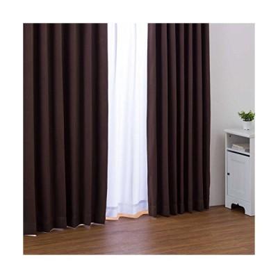 カーテン 形状記憶加工 1級遮光カーテン フルダル 無地 ブラウン 幅100cm×丈110cm 2枚入