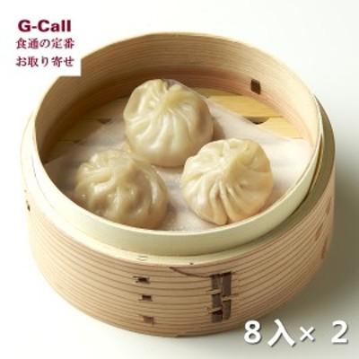 健美の里 Grande chef 上海風小龍包