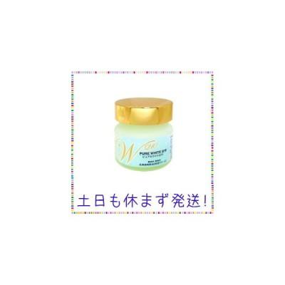 ピュアホワイトQ10 (無香料)