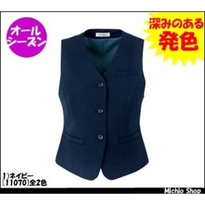 事務服 制服 en joie(アンジョア) ベスト 11070