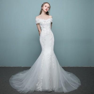 ウエディングドレス 結婚式 ウエディングマーメイドドレス 二次会 花嫁 安い マーメイドドレス ロング 半袖 ブライダル 披露宴 wedding dress