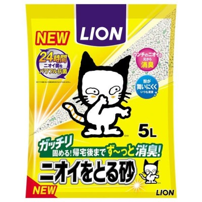 猫砂 ニオイをとる砂 国産 5L 1袋 ライオン商事
