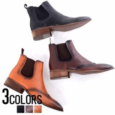 【10%OFFクーポン配布】セール SALE 30%OFF 靴 ブーツ メンズ SB select シルバーバレットセレクト ウィングチップサイドゴアブーツ 即日
