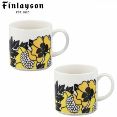 Finlayson フィンレイソン アヌッカ ペアマグセット FIN70-13