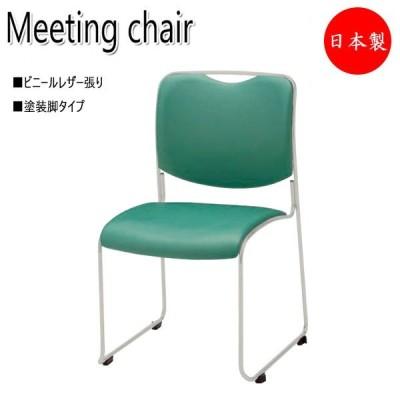 会議用チェア オフィスチェア 待合椅子 リフレッシュチェア スタックチェア 塗装脚 レザー張り スタッキング可能 NO-1088