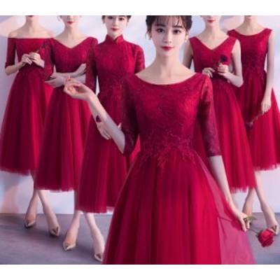 ドレス パーティードレス ワンピースドレス 結婚式 二次会 大きいサイズ ひざ丈 ミモレ丈 ワンピースドレス パーティー 演奏会 高見え プ
