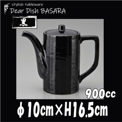 黒汁次 大 出汁ポットだしポット急須 卓上小物雑貨 陶器磁器 おしゃれな業務用食器