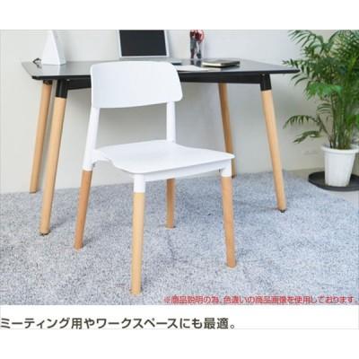 山善 ダイニングチェア Plarea 幅48.5×奥行48.5×高さ76cm デザイナーズ家具 リプロダクト品 JIS基準クリア 積み重ねで