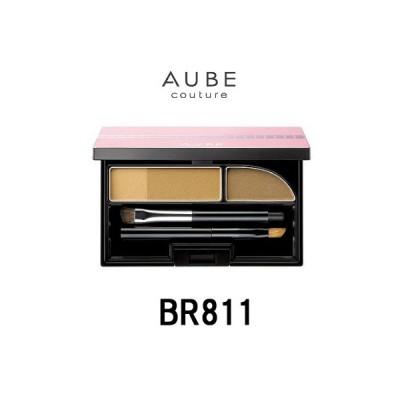 定形外は送料296円から 花王 ソフィーナ オーブ 見たまま塗るだけアイブロウコンパクト 2.7g BR811 ( AUBE / ブラウン )