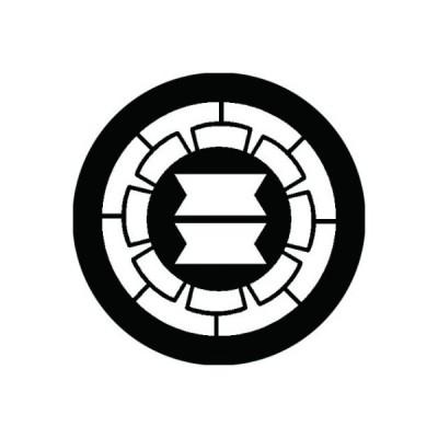 家紋シール 白紋黒地 源氏輪に並び矢筈 布タイプ 直径40mm 6枚セット NS4-1091W