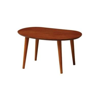 ティーナ ローテーブル 幅600 奥行400 高さ320mm ブラウン ナチュラル 弘益 KE-TINA-LT600