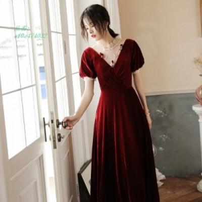 パーティードレス レディース ワンピース 結婚式 成人式 社交 写真 フォーマル 上品 カラードレス お呼ばれ ドレス 高級感 二次会 秋冬