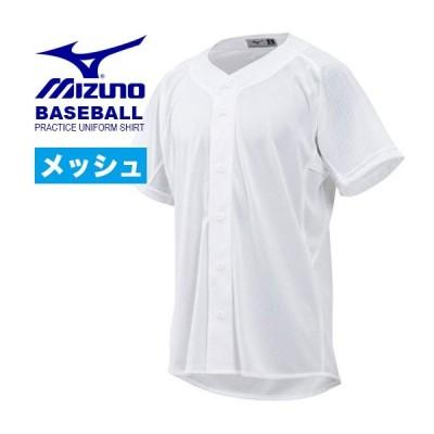 ミズノ ユニフォーム 練習用シャツ オープンタイプ 野球練習着 メッシュ ホワイト MIZUNO 12JC8F68-01