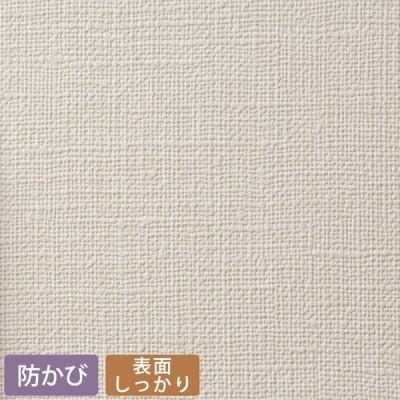 壁紙 サンプル A4サイズ メール便OK SVS-8041