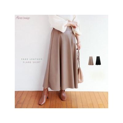 ロング、マキシ丈スカート ロング エコレザー 合皮 フレア  スカート