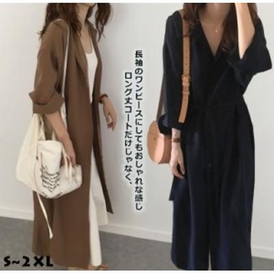 シャツ ワンピース ロング丈 シャツワンピ スプリングコート 長袖 全2色 S~2XL b00729