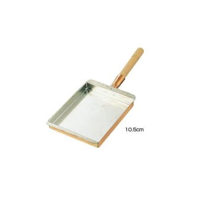 SA 銅 玉子焼 関西型 10.5cm <10.5cm>