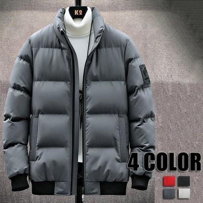 中綿ジャケット メンズ ジャケット 無地 ブルゾン 大きいサイズ 中綿 アウター 防寒 カジュアル 中綿 ジャケット 秋冬 秋物 冬物 メンズファッション 4色
