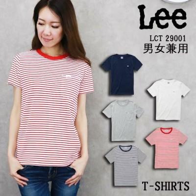 Tシャツ LeeTシャツ 綿100% 半袖シャツ 男女兼用 飲食店 サービス業 ユニフォーム カフェ 制服 作業服 LCT29001