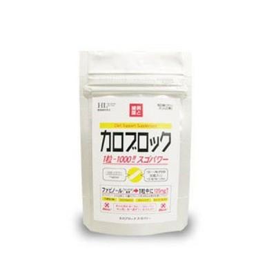 カロブロック/ダイエットサプリメント 体重 減量 スタイルアップ/a102-160725up