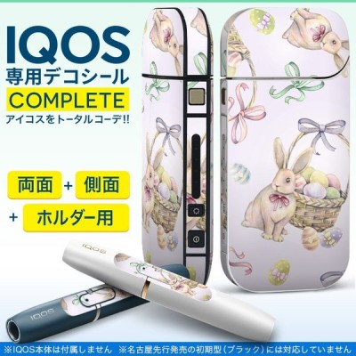 iQOS アイコス 専用スキンシール 裏表2枚 側面 ホルダー フルセット 両面 サイド ボタン うさぎ リボン かわいい 012209