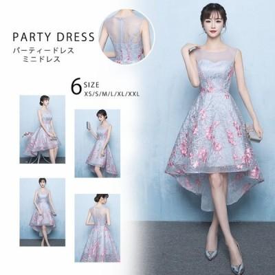 パーティードレス グレー 花嫁 ドレス ミニ 結婚式 ミニドレス 花柄刺繍 ノースリーブ カラードレス ウェディングドレス 二次会