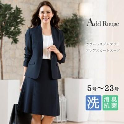 スーツ レディース セット ビジネス リクルート 就活 大きいサイズ スカートスーツ おしゃれ フォーマル b5204[sk便]
