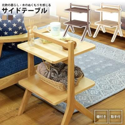 幅45cm : サイドテーブル おしゃれ フリーラック HOT-722 BR/NA サイドテーブル