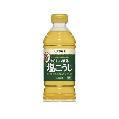 ハナマルキ 減塩やさしい液体塩こうじ 500ml ×2本