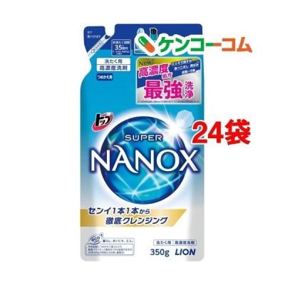 トップ スーパーナノックス 高濃度 洗濯洗剤 液体 詰め替え ( 350g*24袋セット )/ スーパーナノックス(NANOX)