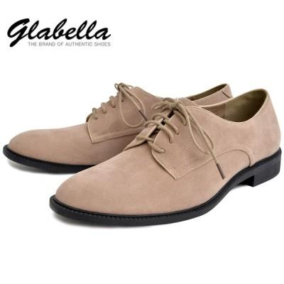 靴 ポストマンシューズ プレーントゥ ドレスシューズ ビジネス メンズ(ベージュスエード) glbt075