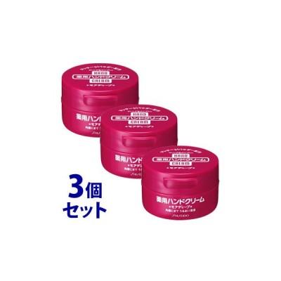 《セット販売》 資生堂 薬用ハンドクリーム モアディープ ジャータイプ (100g)×3個セット 医薬部外品