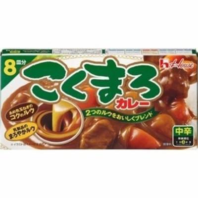 【常温便】【10入り】 ハウス食品 こくまろカレー中辛 140g