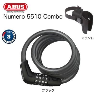 (ABUS)アブス ロック COIL CABLE LOCKS/ Numero 5510 Combo ブラック 番号式(径10mm×長さ1800mm)