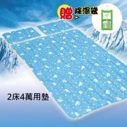 抗暑推薦加碼贈除濕袋 Mr.J家居生活 天然驅蚊冰涼墊床墊組 2床4萬用墊